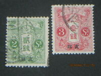 "(4-scan)....1914 ""Japan/Japanese Post Office in China"" 2s,3s Tazawa, (TYstamps)"