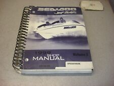 SEA DOO OEM SHOP MANUAL SPEEDSTER SK 1999 PART # 219 100 099 REPAIR GUIDE BOOK