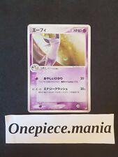 Pokemon Card / Carte mentali/espeon Rare Holo 040/080