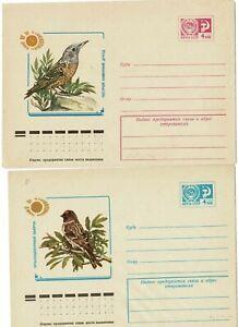 RUSSIA 1976 2 x PRE STAMPED ENVELOPE BIRD CACHET MINT UNUSED CONDITION