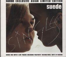 SUEDE Singles RARE ASIAN EXCLUSIVE EDITION + BONUS DISC  NEW - STILL SEALED
