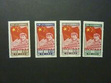 China 1950 C4 Commemorating Inauquration of PRC MNG