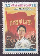 KOREA Pn. 1981 Mint(*) SC#2089 stamp, Plain rough. Anti-Japanese Women's Assoc.