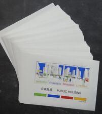 EDW1949SELL : HONG KONG 1981 Scott #379a. 73 Souvenir Sheets. All VFMNH Cat $474
