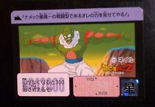 DRAGON BALL Z GT DBZ HONDAN FUKKOKU CARDDASS DP CARD CARTE 123 JAPAN 2015 NEUF