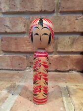 Vintage Japanese KOKESHI Doll Hand Carved Artist Signed