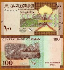 Oman, 100 Baisa, 2020, P-New, UNC > New Redesigned issue