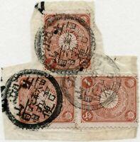 JAPAN MARUICHI POSTMARK 1870s OMI TSUCHIYAMA