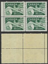 Scott O45i, 20c Official Pulp & Paper Issue Flying G overprint block of 4, VF-NH