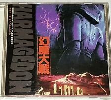 HARMAGEDON CD JAPAN ANIME Music Ost soundtrack 1998 cartoon asian illustration