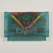Salamander Nintendo Famicom Game. Konami, 1986. NES Life Force Japan Import
