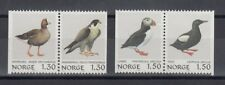 TIMBRE STAMP  4 NORVEGE Y&T#783a-785a OISEAU MACAREUX NEUF**/MNH-MINT 1981 ~B06