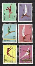 CHINA PRC SC#1143-48,      Gymnastics    T1     Mint NH w/OG