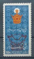 313257) Persien Nr.1602** Kunst- und Kulturfestspiele
