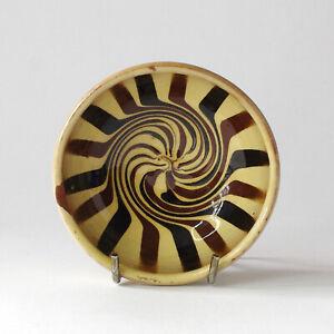 Small Marbled Slipware Bowl, 9.5 cm - Possibly Winchcombe Pottery - AF