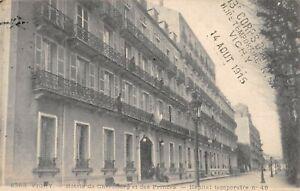 CPA 03 VICHY HOTELS DE CHERBOURG ET DES PRINCES  HOPITAL TEMPORAIRE N°46