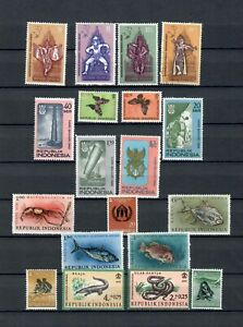 INDONESIA ASIA COLLECTION MH & MNH FISH BUTTERFLIES STAMPS LOT (INDONE 72 )