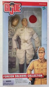 G.I. JOE FOREIGN SOLDIERS COLLECTION WW II JAPANESE ARMY AIR FORCE OFFICER