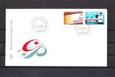 Ef/ Luxembourg  enveloppe   police et timbres spéciaux  1980