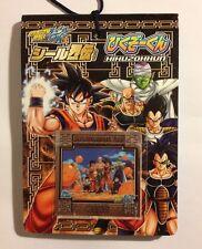 Deck Dragon Ball Kai Hikuzohkun