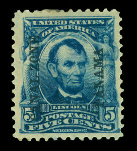 CANAL ZONE (US) 1904  2nd Issue - Lincoln 5c blue  Scott # 6 mint MH