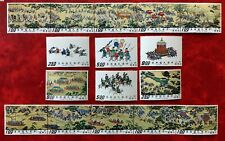 1972 China Taiwan Stamps SC# 1776-83 Complet set