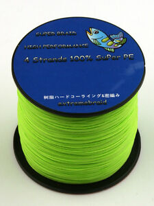 Braided fishing line 4 strands 100m Super Strong Japan Multifilament PE braid