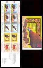 "Namibia 1997 Guineafowl/Greetings/Birds  ""AIN"" Logo 1st print  10v bklt (n20105)"