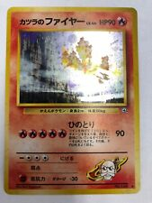 Blaine's Moltres (Japanese) No. 146 - Holo Rare - Gym Set Pokemon Card MINT