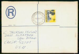Mayfairstamps SOUTH WEST AFRICA COMMERCIAL 1973 COVER AUSSPANNPLATZ REGISTERED w