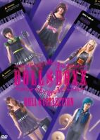 DOLL BOXX Dolls Boxx Dolls Collection DVD From Japan New F/S