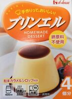 House Foods Pudding Mix Powder Sweet Homemade Dessert 2.11oz (60g) Made in Japan