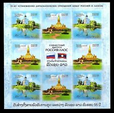 RUSSIA. Architecture. Laos-Russia Joint Issue. 2015 MNH (BI#34)