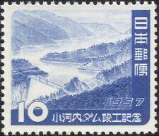 Japón 1957 ogochi presa/Agua/riego/Alimentación/Parque Nacional 1v (n25315)