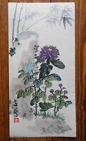 Aquarelle Chinoise et encre de Chine - Fleurs - Chrysanthèmes - XX°s.