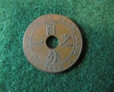 FRENCH INDO-CHINA 1 CENT 1923 KEY DATE KM#12.1