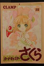 JAPAN Clamp Card Captor Sakura Illustrations Collection 1 (Art Book)