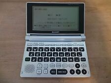 SHARP Papyrus Japanese English Electronic Dictionary | PW-AM700 Silver