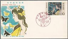 1966 Philatelic Week  Painting Takeji Fujishima Butterfly FDC Japan stamp n 177