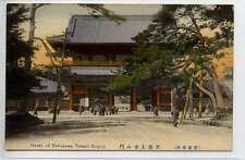 (Lb465-364) Grave of Tokugawa, Temple Zoiyoji,  JAPAN  E20C Unused VG+