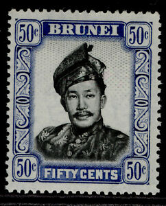 BRUNEI QEII SG110a, 50c black & blue, NH MINT. Cat £16.