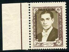 IRAN  SCOTT#1059Ab 1957 PAHLAVI  50d PERF 13 1/2X 11 INVERTED VIGNETTE MINT NH