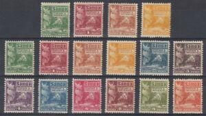 SAMOA 1921 HUTS COMPLETE SET BOTH PERFS MINT