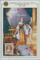New Zealand 1988 SG1450 Philately MS ACCS MNH