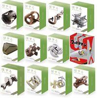 Hanayama Disentanglement Puzzle HUZZLE Level 3 Japan Import