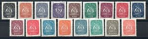 PORTUGAL , 1943 , very scarce full long set definitives up to 50 Escudos , MNH