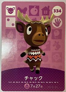 Amiibo Cards 334 Erik Chakku Animal Crossing Japanese Doubutsunomori Card