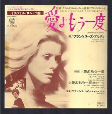 FRANCOISE HARDY Très RARE 45T SP JAPON 1976 BO FILM Si c'était à refaire NEUF