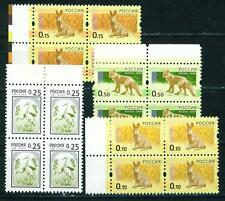 Russia Fauna Animals Birds blocks set MNH
