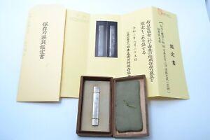 Kozuka antique Japanese sword kodogu Goto Mitsuaki NBTHK hozon certificate